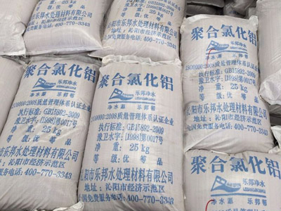 聚合氯化铝包装